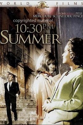 夏夜10点半( 1966 )
