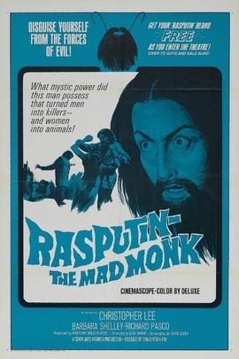 撒旦帝国:疯狂传教士( 1966 )
