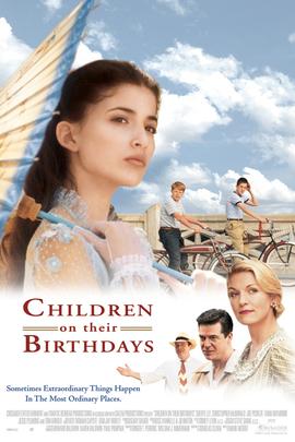 孩子们的生日