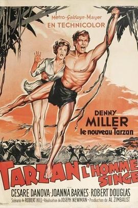 人猿泰山( 1959 )