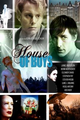 男孩之家( 2009 )