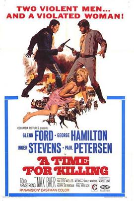 归乡路遥( 1967 )