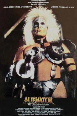 终结英雄( 1990 )