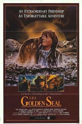 金海豹( 1983 )