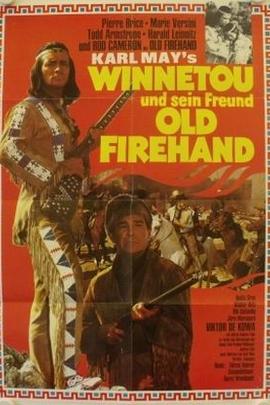 边境雷霆( 1966 )