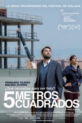 房事5平米( 2011 )