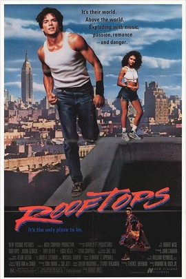 屋顶( 1989 )