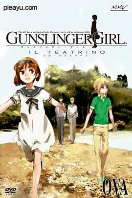 神枪少女 第2季( 2008 )