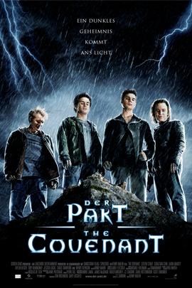 魔杖( 2006 )
