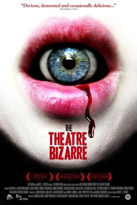 离奇剧院( 2011 )