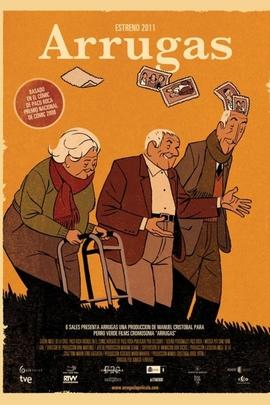 皱纹( 2011 )