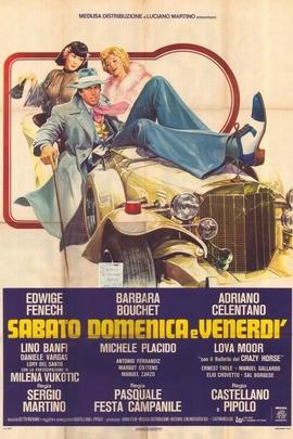 周五、周六、周日( 1979 )