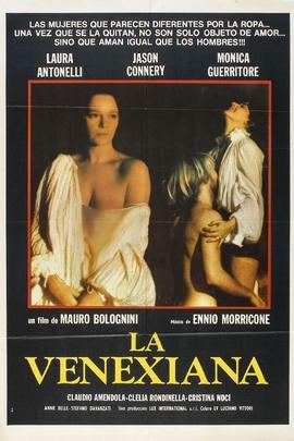 毛皮里的维纳斯( 1986 )