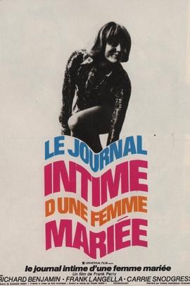 疯狂主妇日记( 1970 )