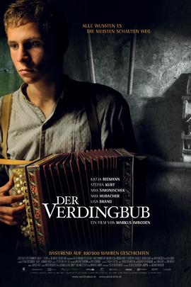瑞士孤儿( 2011 )