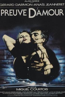 无辜者的鲜血( 1988 )