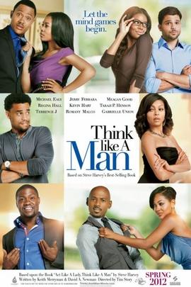 像男人一样思考( 2012 )