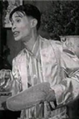 两傻游天堂( 1958 )