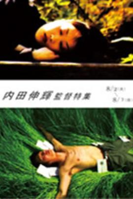 风洞( 2007 )