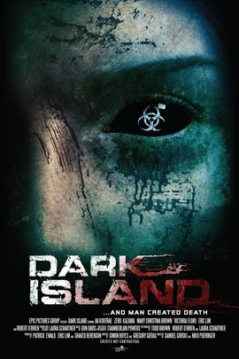 毒岛( 2010 )