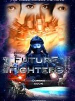 未来战士/Future Fighters(2014)