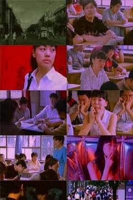 霞飞路( 2001 )