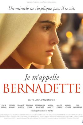 我的名字是贝尔纳黛特