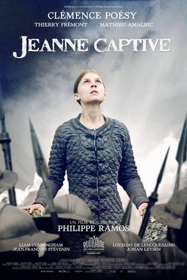 圣女被囚( 2011 )