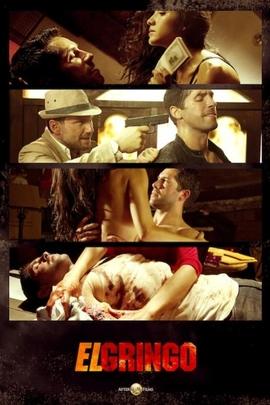 外国佬( 2012 )