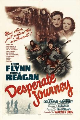 血路( 1942 )