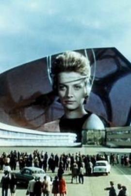 奔向梦想( 1963 )
