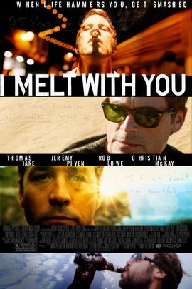与你共融( 2011 )