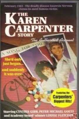 超级巨星卡朋特( 1987 )