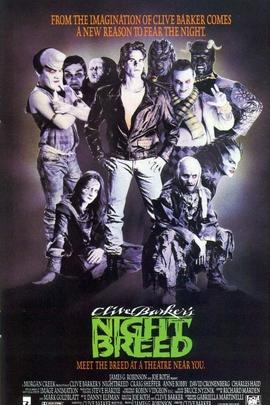 夜行骇传( 1990 )