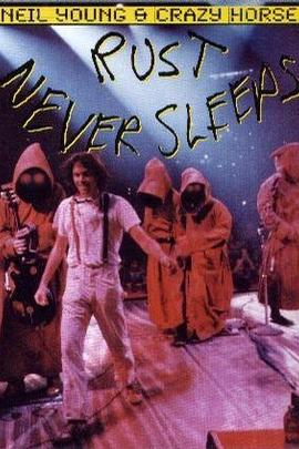 铁锈永不沉睡( 1979 )