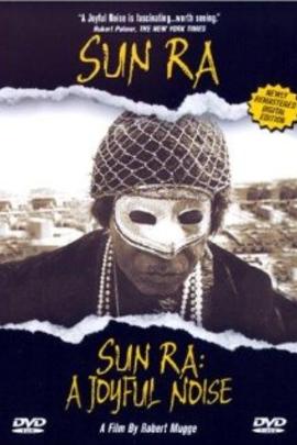 Sun Ra:愉悦的噪音