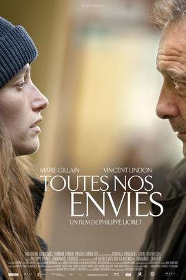 我们所有的欲望( 2011 )