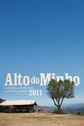 米奥尼高地( 2011 )