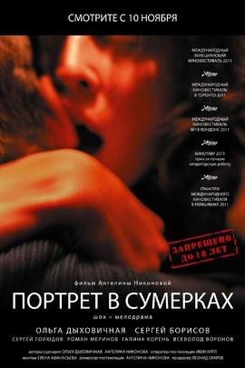 幽晦人格( 2011 )