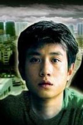 再见最爱的人( 2005 )