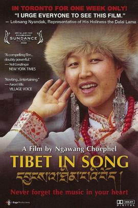 西藏的天籁之音