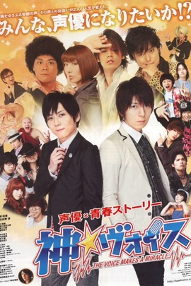 神之声( 2011 )