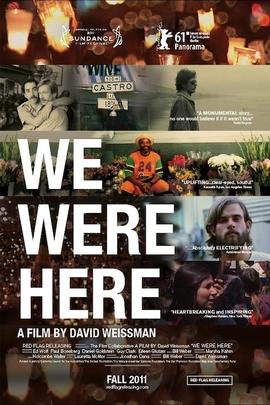 我们曾生活在这里( 2011 )