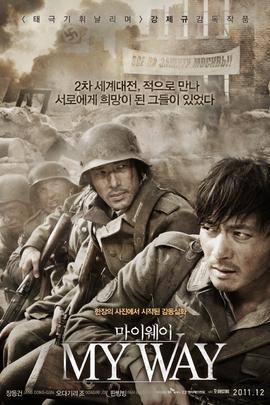 登陆之日( 2011 )