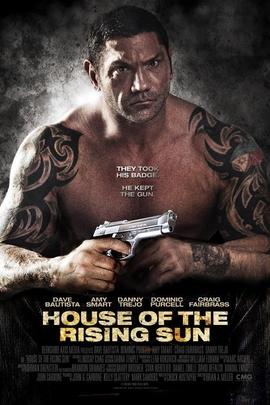 旭日之家( 2011 )