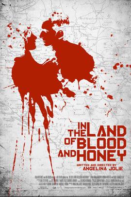 血与蜜之地( 2011 )