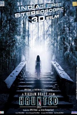 闹鬼3D( 2011 )
