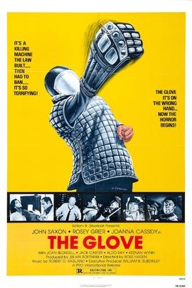 手套:致命终结者( 1979 )