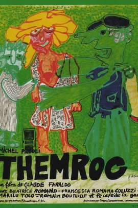 哲姆洛克( 1973 )