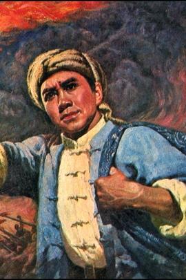 枫树湾( 1976 )